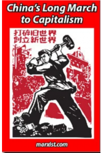 China's Long March to Capitalism